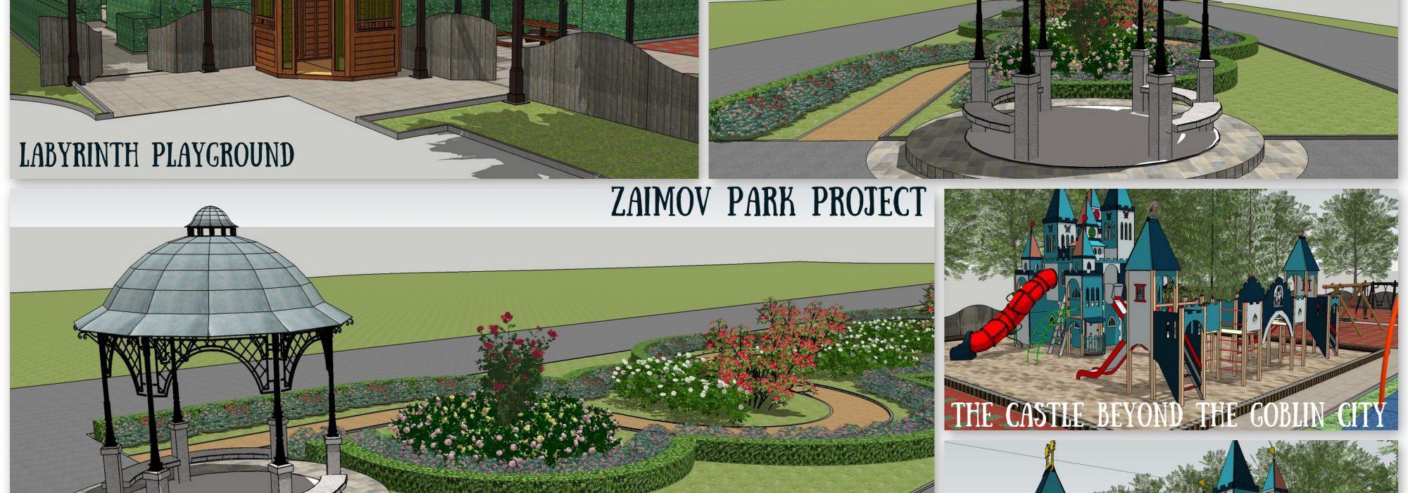 "Проект за реконструкция на парк ""Заимов"""