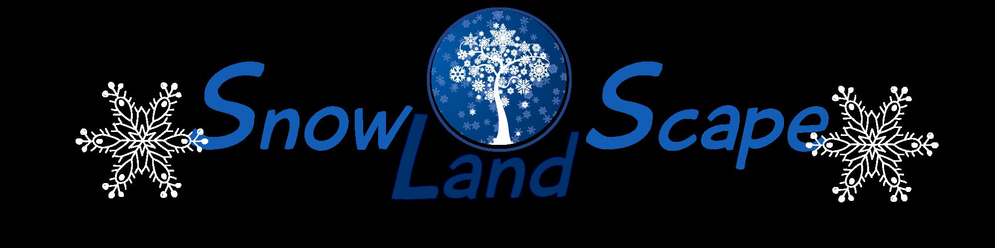 SnowLandScape-Logo